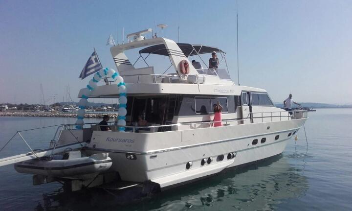 Yacht Koursaros