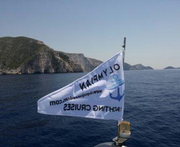 Olympian Cruises3