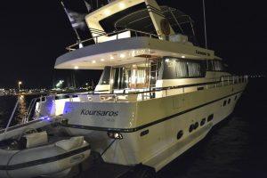 Koursaros Yacht