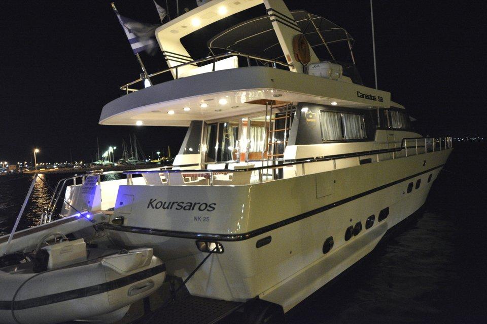 koursaros-yacht-olympian-cruises08